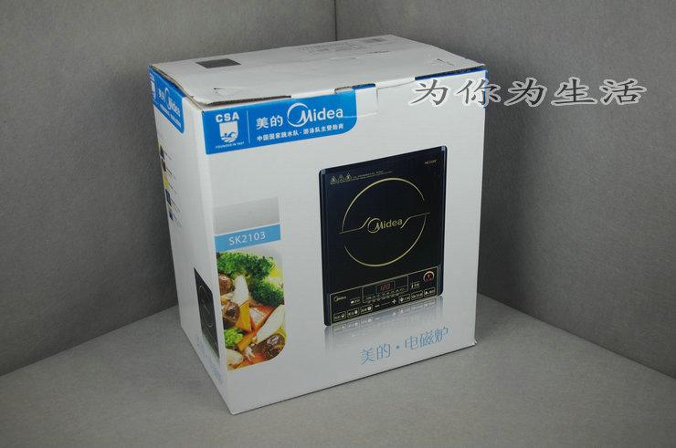 美的sk2103电磁炉-上海农商银行网上商城