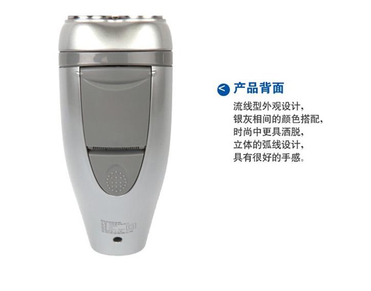 飞科fs325剃须刀-上海农商银行网上商城