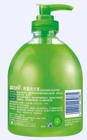 尧祺-蓝月亮芦荟抑菌洗手液500g-0861-上海农商银行