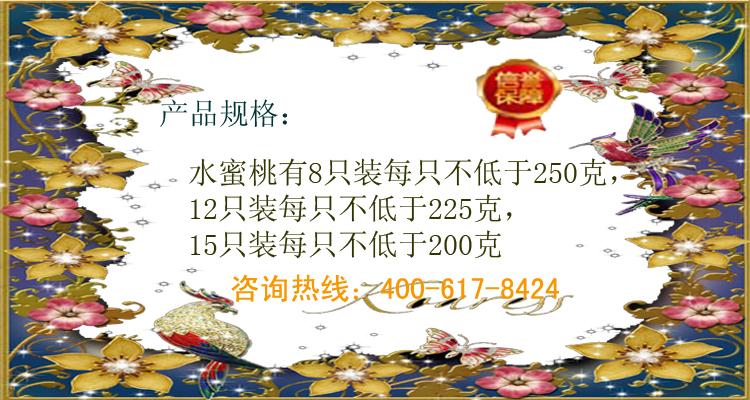 水果 西瓜         产品规格:  保质期:  储藏方法:  净含量:2000g