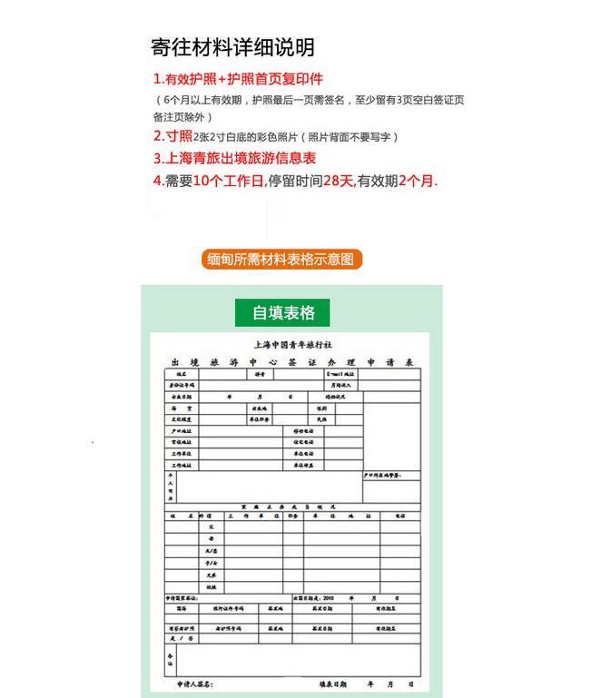 上海社保网上打印_网上可以打印上海全部的社保缴费明细吗-